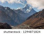 ama dablam mountain in... | Shutterstock . vector #1294871824