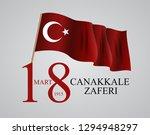 18 mart canakkale zaferi.... | Shutterstock .eps vector #1294948297
