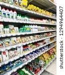 minsk  belarus   january 20 ...   Shutterstock . vector #1294964407