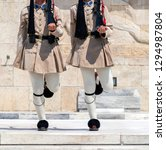 greek soldiers evzones dressed...   Shutterstock . vector #1294987804