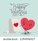 heart love kawaii character | Shutterstock .eps vector #1294996927