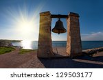Ancient Bell On The Coast On...