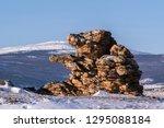 beautiful rock in the tajeran... | Shutterstock . vector #1295088184