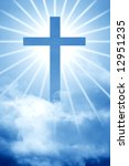 sky god cross | Shutterstock . vector #12951235
