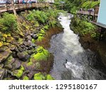 water running through alaska | Shutterstock . vector #1295180167