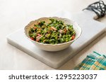 chopped parsley salad with...   Shutterstock . vector #1295223037