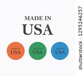 made in usa icon. set button....