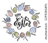 happy easter poster | Shutterstock . vector #1295281891