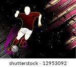 soccer vector | Shutterstock .eps vector #12953092