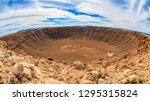 Meteor Crater Natural Landmark...