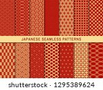 set of 14 seamless pattern in... | Shutterstock .eps vector #1295389624