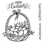 hand drawn basket with colored... | Shutterstock .eps vector #1295421991