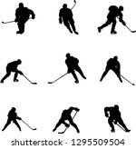 hockey players silhouettes | Shutterstock .eps vector #1295509504