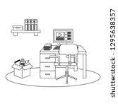 business office cartoon | Shutterstock .eps vector #1295638357