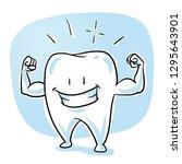cute shiny  healthy cartoon... | Shutterstock .eps vector #1295643901