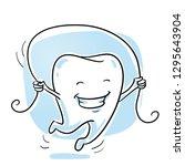 cute shiny  healthy cartoon... | Shutterstock .eps vector #1295643904