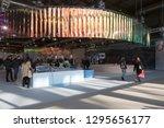 milan  italy   january 25 ... | Shutterstock . vector #1295656177