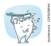 cute happy cartoon tooth... | Shutterstock .eps vector #1295658964