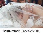 rivne  ukraine yuly 15  2018 ... | Shutterstock . vector #1295699281