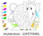 educational page with exercises ... | Shutterstock .eps vector #1295755081