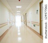 Long Corridor In The Hospital.