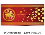 chinese new year 2019 greeting... | Shutterstock .eps vector #1295795107