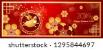 happy chinese  new year 2019... | Shutterstock .eps vector #1295844697
