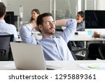 office worker with closed eyes... | Shutterstock . vector #1295889361