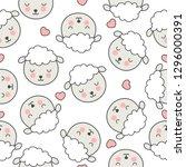 seamless children's pattern... | Shutterstock .eps vector #1296000391