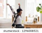 excited african teen girl... | Shutterstock . vector #1296008521