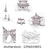 the republic of korea. hand... | Shutterstock .eps vector #1296014851