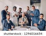 interracial management of big...   Shutterstock . vector #1296016654