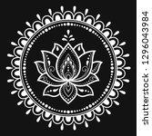 circular pattern in form of...   Shutterstock .eps vector #1296043984
