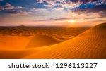 desert landscape at sunset | Shutterstock . vector #1296113227