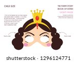 purim story characters masks... | Shutterstock .eps vector #1296124771