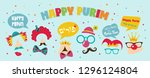 design for jewish holiday purim ... | Shutterstock .eps vector #1296124804