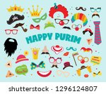 design for jewish holiday purim ... | Shutterstock .eps vector #1296124807