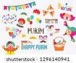 purim clipart with carnival... | Shutterstock .eps vector #1296140941