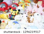 bangkok  thailand   jan 27 ... | Shutterstock . vector #1296219517