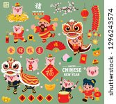 vintage chinese new year poster ... | Shutterstock .eps vector #1296243574