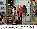 dusseldorf  germany   circa... | Shutterstock . vector #1296261247