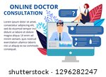 health care concept in flat... | Shutterstock .eps vector #1296282247