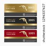 synergy gift voucher template... | Shutterstock .eps vector #1296337627