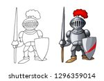 cartoon full body armor suit ... | Shutterstock . vector #1296359014
