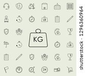 weight kg icon. logistics icons ... | Shutterstock . vector #1296360964