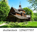 old wooden orthodox church in... | Shutterstock . vector #1296377557