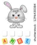 cartoon hare crossword. order... | Shutterstock . vector #1296430384