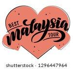 malaysia best tour logo ...   Shutterstock .eps vector #1296447964