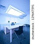 contracted office   Shutterstock . vector #129647591