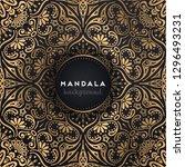 luxury ornamental mandala... | Shutterstock .eps vector #1296493231